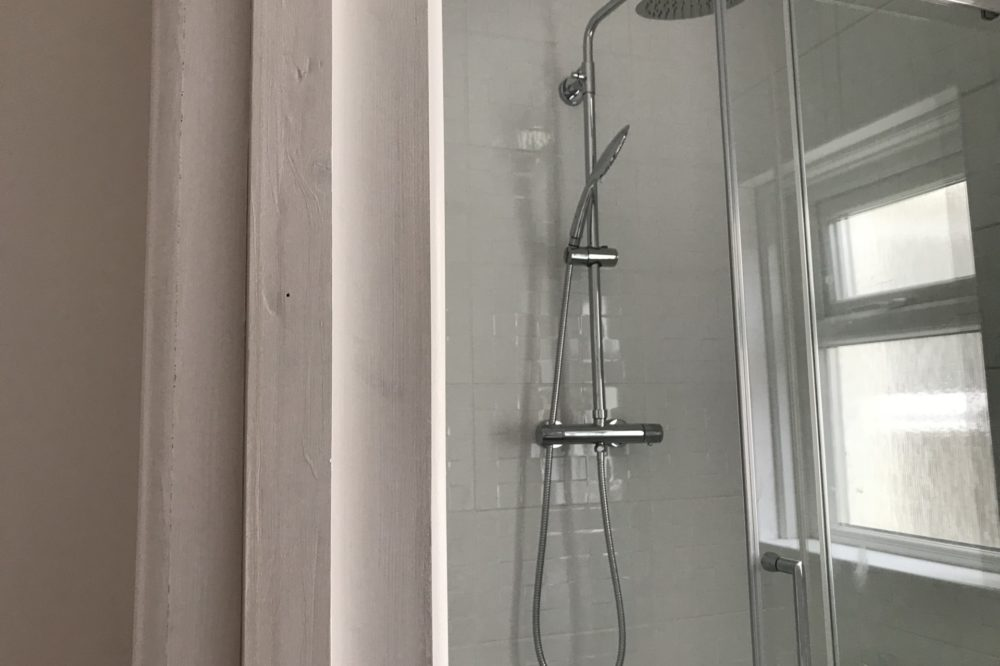AR shower room